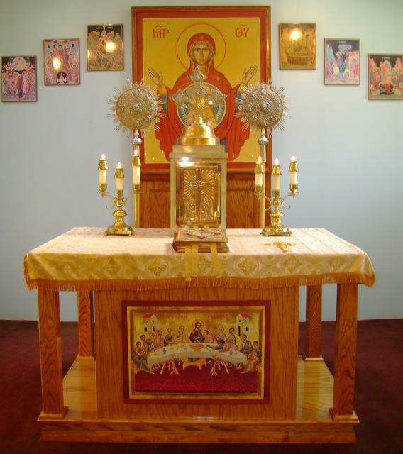 Saint Paul the Apostle Orthodox Church - Photo Gallery